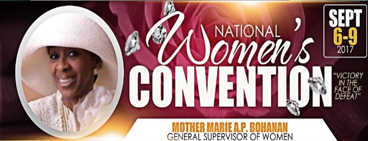 Document_MainPage_WomenConference_20170607